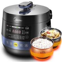 Midea/美的MY-YL50Easy202电压力锅5L智能家用双胆高压饭煲