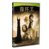 正版电影dvd光盘指环王双塔奇兵伊安・麦克莱恩经典电影DVD9碟片