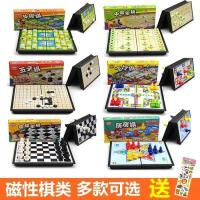 奇棋乐儿童益智玩具棋类 磁性折叠飞行棋斗兽棋五子棋跳跳棋象棋