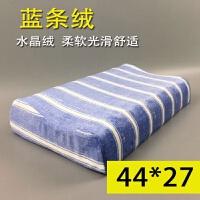 秋冬季乳胶枕套60x40儿童记忆棉枕头套50x30橡胶枕头套y 蓝色 蓝条绒44*27