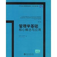 【正版二手书9成新左右】MBA精选教材 英文版 管理学基础:核心概念与应用 罗宾斯 等 北京大学出版社