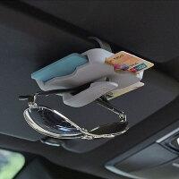 汽车遮阳板收纳车载眼镜支架墨镜夹多功能卡片收纳夹创意车内用品