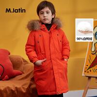 【2件2.5折后到手价:374.75元】马拉丁童装男童中长羽绒服冬装新款腰部抽腰设计儿童毛领羽绒
