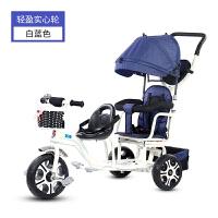 双人三轮车推车宝宝脚踏车双胞胎车婴车大号1-3-6岁带蓬 蓝色 白蓝