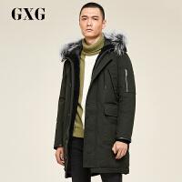 【GXG过年不打烊】GXG男装 冬季男士时尚都市流行青年修身军绿中长款羽绒服外套