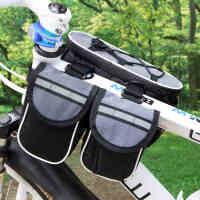 ROCES骑行车包前包马鞍包上管包四合一横梁包山地车自行车装备