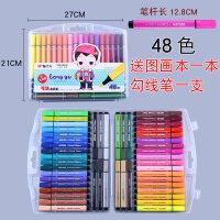 水彩笔套装48色儿童幼儿园小学生用36色可水洗软头双头绘画笔24色安全印章水彩笔初学者手绘1