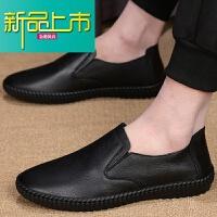 新品上市男鞋19款男士真皮休闲皮鞋一脚蹬懒人鞋超软单层牛皮透气驾车鞋