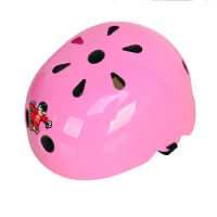 儿童运动轮滑头盔 宝宝安全帽 滑板车溜冰鞋头盔 自行车头盔