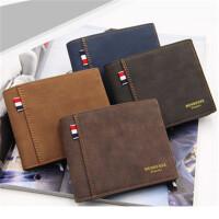 茉蒂菲莉 男士钱包 新款磨砂短款大容量多功能时尚复古商务皮夹