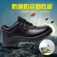 劳保鞋男士夏季透气防砸防刺穿工地老保安全焊工工作鞋