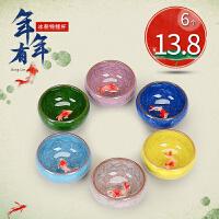 冰裂小鱼功夫茶具 陶瓷茶杯茶碗 紫砂茶壶多彩六色日式品茗杯特价