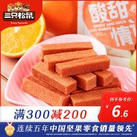 【三只松鼠_六物山楂108g】休闲零食蜜饯果脯山楂条开胃小吃