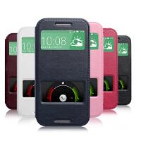 坚达 手机套 保护套 翻盖手机皮套 适用于htc one2 m8国际版 M8t/M8w