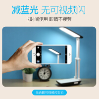 台灯护眼书桌可充电小台灯迷你大学生宿舍学习儿童折叠式