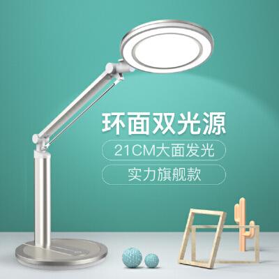 孩视宝LED书桌护眼台灯 儿童学生学习宿舍卧室床头阅读护眼灯 双光源  眼不累