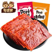 憨豆熊 猪肉脯100g 靖江风味特产猪肉肉干类休闲零食