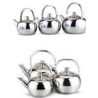 加厚不锈钢饭店茶壶带过滤网餐厅泡茶壶咖啡玲珑壶电磁炉壶平底壶
