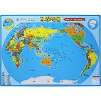 世界地图 星球地图出版社