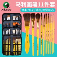 马利油画笔套装美术专用画笔丙烯水粉笔刷子扇形排笔初学者手绘墙绘色彩笔专业用品水彩颜料绘画成人画画全套