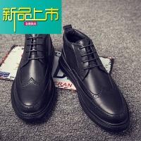 新品上市高帮雕花皮鞋男韩版潮流百搭英伦风复古棕色男鞋皮面板鞋子