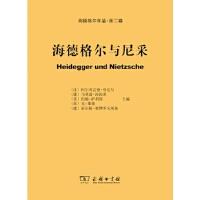 海德格尔与尼采,(法)登克尔 等,孙周兴,商务印书馆,9787100108010