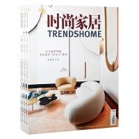 时尚家居 杂志 订阅2021年 D27 全年12期