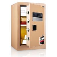 保险箱/保险柜 33575家用办公入墙保管箱小型防盗报警电子密码保险