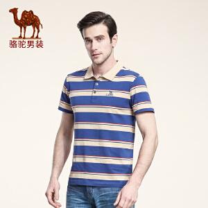 骆驼男装 夏季青年条纹商务休闲绅士短袖上衣T恤男士