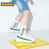 【6.8超品 3件3折价:65.97】巴拉巴拉女童鞋子新款夏季小童鞋男童运动鞋中大童复古透气潮