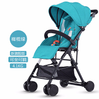 婴儿推车超轻便折叠可坐可躺小孩高景观宝宝伞车bb儿童手推车