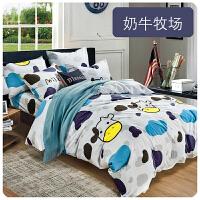 卡通四件套宿舍全棉纯棉1.5m床笠床单被套1.2儿童床上用品三件套4 白色 新花 奶牛牧场