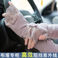 夏季开车用长款防晒手套女 夏天防滑防紫外线袖套 遮阳手臂套袖薄