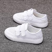 女童板鞋2019年新款春夏季镂空小白鞋男童休闲鞋百搭透气儿童鞋子