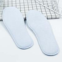 夏季鞋垫运动竹纤维鞋垫透气乳胶鞋垫减震弹力男女鞋垫