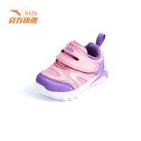 安踏童鞋男童跑鞋婴幼童跑步鞋儿童运动鞋32810004