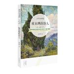 被束缚的诗人(第七届小小说金麻雀获奖作品),谢志强,河南文艺出版社,9787555903659