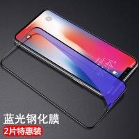 �O果X�化膜iPhone6s手�C�N膜7Plus玻璃9D全屏覆�w8Puls全包6P�{光iPhoneXs �O果XS MAX【
