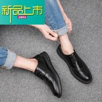 新品上市18春季新款皮鞋男士韩版潮流商务休闲鞋子秋季男生雕花鞋 黑色 皮鞋尺码