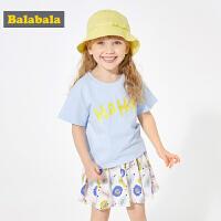 巴拉巴拉童装女童套装洋气夏装新款小童宝宝T恤女儿童三件套