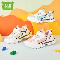 木木屋童鞋女童鞋子2021新款(26-37码)鞋子男女童韩版儿童鞋子运动鞋2617