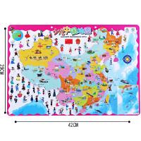 磁立方儿童磁性益智玩具幼儿园大号少儿版3-6岁世界中国地图拼图
