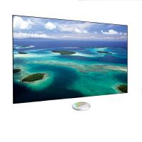 长虹 90C5U 4K超高清HDR 启客AI人工智能语音 UMAX客厅激光影院电视机