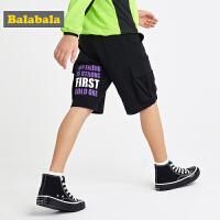巴拉巴拉儿童短裤2019新款夏装男童裤子中大童宽松印花工装裤纯棉