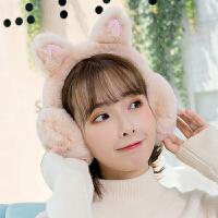 耳罩保暖女韩版可爱冬季猫耳朵耳套耳包儿童护耳朵套冬天耳暖耳捂