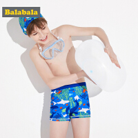 巴拉巴拉儿童泳裤男童分体游泳衣五分裤青少年泳装套装卡通泳帽男