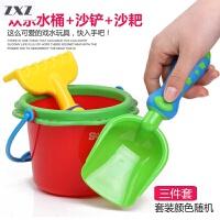 儿童沙滩玩具套装婴儿沙漏车沙子挖沙铲戏水宝宝洗澡小孩喷水枪�Q