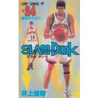 [现货]日文原版 灌篮高手 SLAM DUNK 24                 SLAM DUNK  24