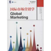 国际市场营销学(原书第7版) 机械工业出版社