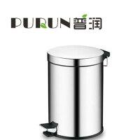 不锈钢脚踏垃圾桶5升款 适合卧室卫生间使用